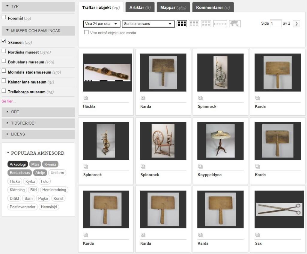 """Klicka på bilden så kommer du till en sökträff på """"textilt arbete"""" i Skansens samlingar."""